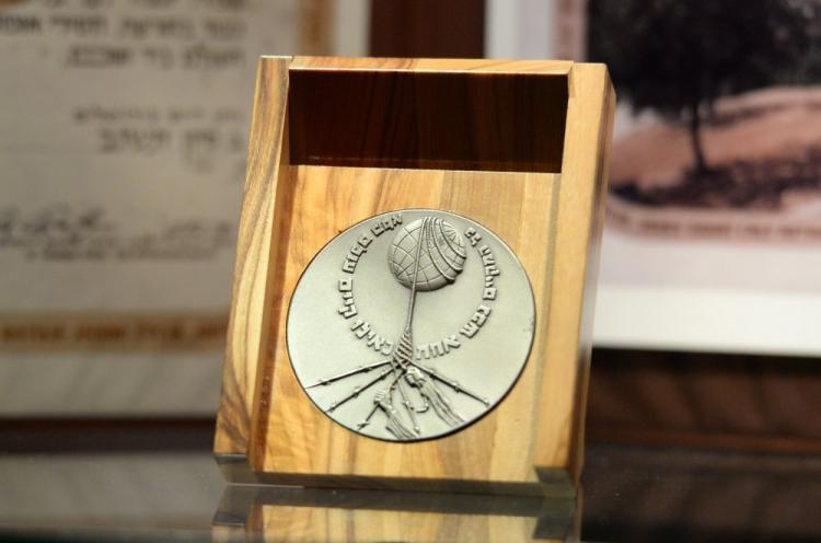 Medal - Narodowy Dzień Pamięci Polaków ratujących Żydów pod okupacją niemiecką